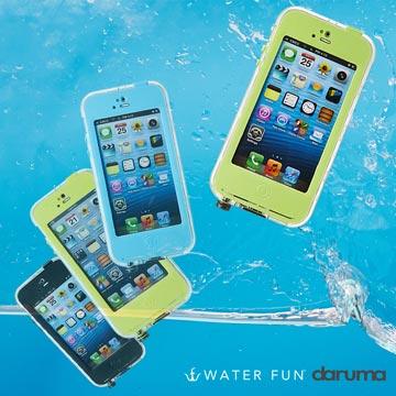 daruma WaterFUN iPhone 5/5S 防水防塵手機保護殼