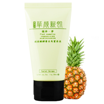 【有機商店大推薦】 【華顏新肌】玻尿酸酵素去角質果泥(80ml)