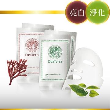 【讓靈魂飛翔專案】 《DeaTerra大地女神》最好的淨白解決方案 台灣吸引力美療音波第一品牌【維他命C面膜x1盒 + 酵素綠茶面膜x1盒】