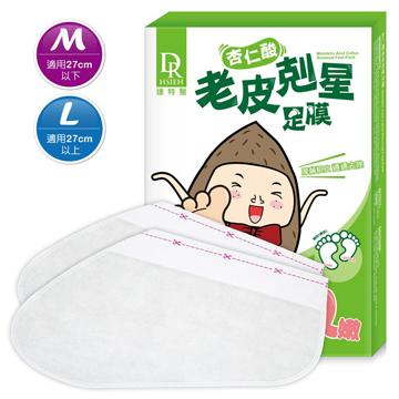 DR.H 杏仁酸老皮剋星足膜 2雙入/盒