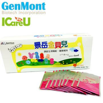 【景岳生技】GenMont ★金貝兒★乳酸菌粉即食包 - 家庭號100入/盒