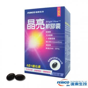 《遠東生技》晶亮軟膠囊1盒(500mg/60顆)