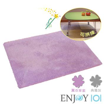 《ENJOY101》神奇魔法拼布地墊-45x60cm