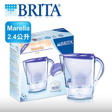 【BRITA】馬利拉花漾壺 - Marella 2.4公升(薰衣草紫)