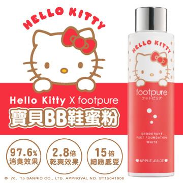 ◆footpure X Hello Kitty◆寶貝BB鞋蜜粉(香蘋果漾)60g-加大瓶
