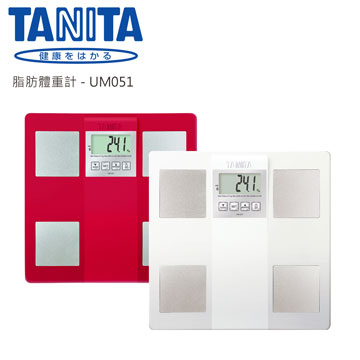 TANITA 脂肪體重計 UM051 (紅/白)