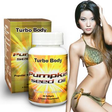 澎湃順暢【Turbo Body】南瓜籽油 (60顆/瓶)