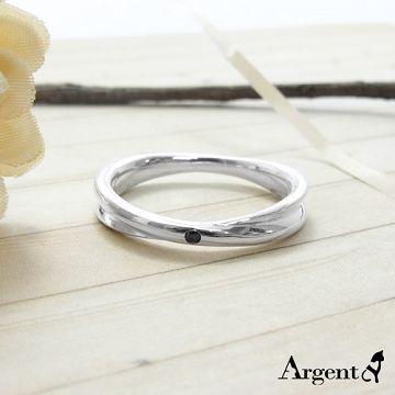 【ARGENT安爵銀飾精品】美鑽系列「熱情擁抱(男.黑鑽)」純銀戒指 單面有鑲鑽 單面無鑽 一戒兩戴