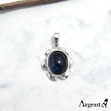 【ARGENT銀飾】天然石系列「浪花寶鏡(堇青石)」純銀項鍊