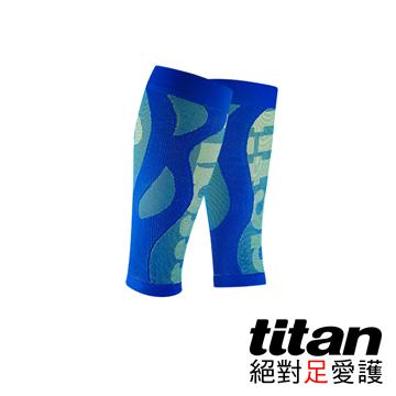 Titan壓力小腿套[寶藍]