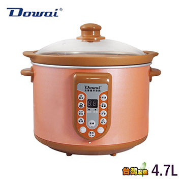 【Dowai多偉】全營養萃取鍋4.7L加贈止滑鈦金刀組