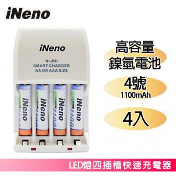日本技研iNeno艾耐諾LED四插槽充電器附四號鎳氫充電電池4入