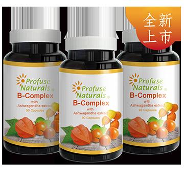 優沛康【沛然ProfuseNaturals】沛康南非醉茄+B群綜合膠囊 (90顆/瓶)3入組