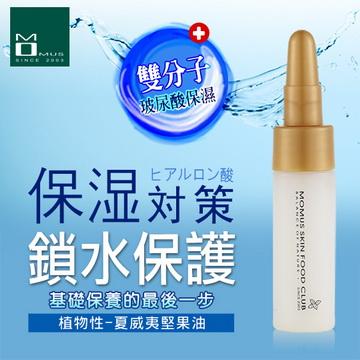 《MOMUS》玻尿酸水凝保濕乳液-體驗瓶
