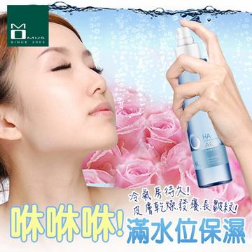 《MOMUS》玻尿酸保濕玫瑰水(噴霧)