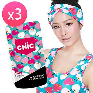CHiC 西印度櫻桃C(14包袋) x 3袋