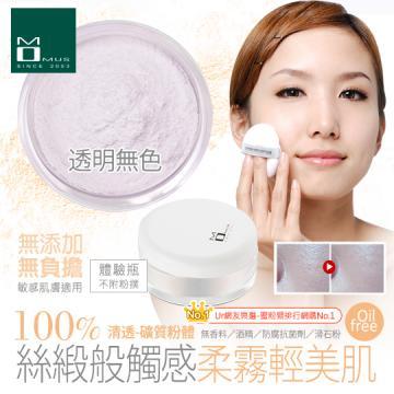 《MOMUS》HD-微晶礦質蜜粉-透明無色-體驗瓶