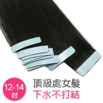 加厚款,貼片式加厚無痕接髮片,100%真髮 長度約12-14吋下標區/1組20片【RD-12】