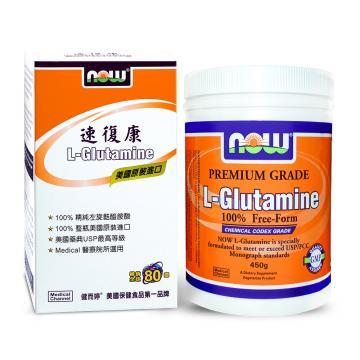 NOW健而婷-速復康-專業級左旋麩醯胺酸(450公克/瓶)
