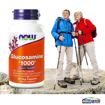 活力健步好活力NOW健而婷-葡萄糖胺 1000 植物膠囊食品(60顆/瓶)