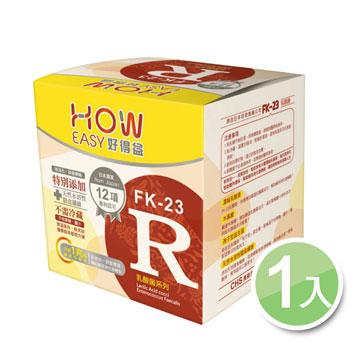 【長新生技 CHS】FK23乳酸菌 好得益R (1兆益生菌)1入
