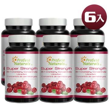 ☆保養聖品☆【加拿大優沛康】36倍蔓越莓500mg濃縮膠囊6入