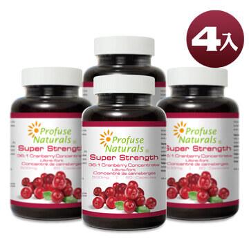 優沛康【沛然 Profuse Naturals】36倍蔓越莓500mg濃縮膠囊(60顆/瓶)4入組