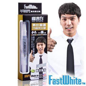 美國【FastWhite齒速白】男仕隨身牙齒美白筆-好攜帶纖毛刷深入齒縫(1入)
