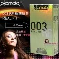 日本岡本Okamoto 003 RF極薄貼身保險套(10片裝) 凹凸情趣用品 衛生套 Condom