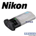 【請先確認貨況】Nikon BL-5 / BL5 MB-D12 MB-D18 專用電池蓋 for D850 D800E mbd18 mbd12