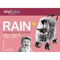 VIVIBABY- 嬰兒車防雨罩- 加大型U04022L