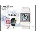 CASIO 時計屋 卡西歐手錶 POPTONE LDF-20 數字錶 電子錶 塑膠錶帶 計時器