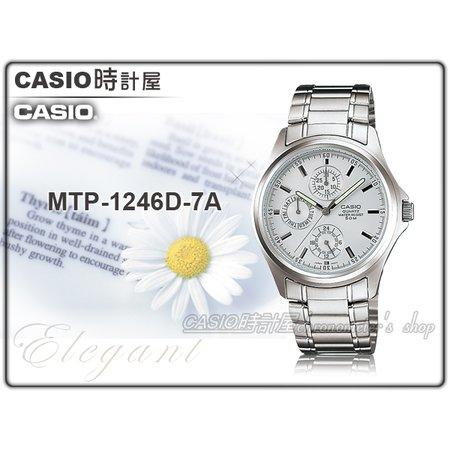 CASIO 時計屋 卡西歐手錶 MTP-1246D 男錶 三眼錶 不鏽鋼錶帶 礦石強化玻璃 三折式安全帶扣