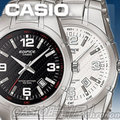 CASIO 時計屋 EDIFICE EF-125D-7A 波紋指針錶 黑白兩色 防水 日期顯示 不鏽鋼錶帶 保固 附發票