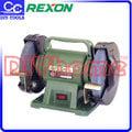REXON 6〞砂輪機(G150R) 1/6HP 手提式 A510045