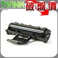 Samsung ML1610 / ML2010 / ML-1610 / ML-2010 / SCX-4321 / SCX-4521F 黑色環保碳粉匣