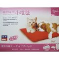 貂牌寵物保溫專用《小電毯》可拆洗防水四段式調溫高溫自動斷電安全性十足/貓/狗/兔/鼠專用寵物電毯電暖器墊