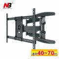 【 大林電子 】 NB 超薄 40 - 70 吋 液晶電視 懸臂架 NBP6