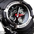 G-SHOCK CASIO卡西歐AW-590-1A世界時間/ 鬧鈴功能/200m防水(銀色+黑色款) 電子錶 AW-590-1ADR