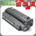 HP Q2613A 黑色 環保碳粉匣 適用機型:HP LaserJet 1300/1300N/LJ-1300/LJ1300  (2,500張)