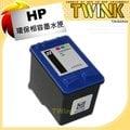 HP  C9352A NO.22 彩色 相容墨水匣 D1360/ D1460/ D2330/ D2360/ D2460/ F370/ F380/ F2120/ F2180/ F4185/ 3910/ ..