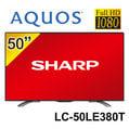 【 大林電子 】 SHARP 夏普 50吋 LED 液晶電視 顯示器 LC-50LE380T