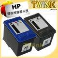 HP C9351A + C9352A 相容環保墨水匣 NO.21+NO.22 D1460 / 3920 / D2360 / D2460 / F2120 / F2180 / F380 / F2235 /..