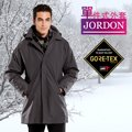【JORDON】GORE-TEX ® PERFORMANCE SHELL 男單件式 羽絨長大衣 1951
