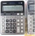 CASIO卡西歐 DS-2B(原DS-2TS最新版)桌上型大商用計算機 12位數/一台入{促1600}