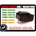 數位小兔CANON NB-2L,NB-2LH充電器S30,S40,S50,S55,S60,S70,S80,G7,400D,350D,40MC