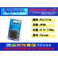 數位小兔【星光 Fujifilm富士 鋰電池】F610,F402,F700,F710,F810,F460,F470,Z1,Z2