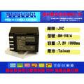 數位小兔 星光 JVC BN-V408/V416 鋰電池DVL307,308,309,310,320,357,500,507,520 ,DVL100,105,107,108,109,200,DVL20..