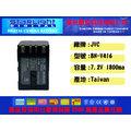 數位小兔 星光 JVC BN-V408/V416鋰電池DV90U,D33,D33A,D33H,D72,D93,D200U,DV500K,2000,3000,3500,4000,5000,30U,50U..