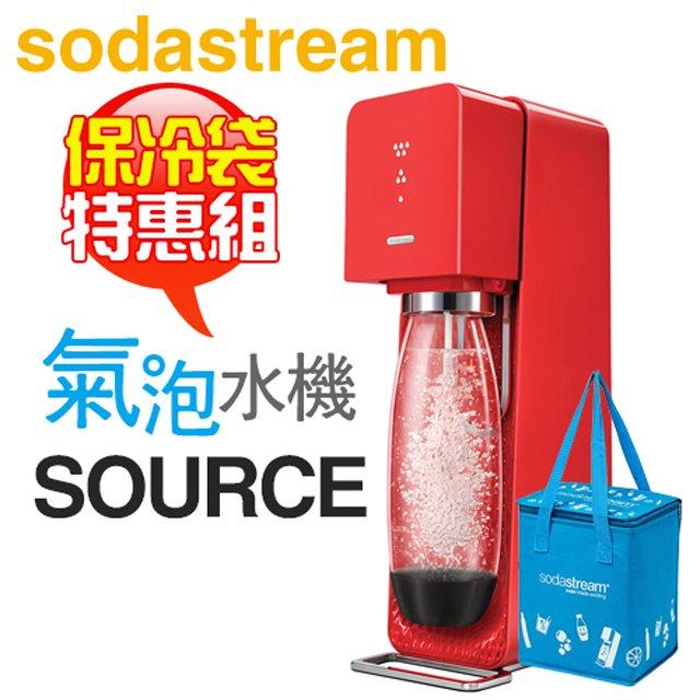 Sodastream SOURCE 氣泡水機,瑞士設計師款 - 魅力紅 ★六期零利率★